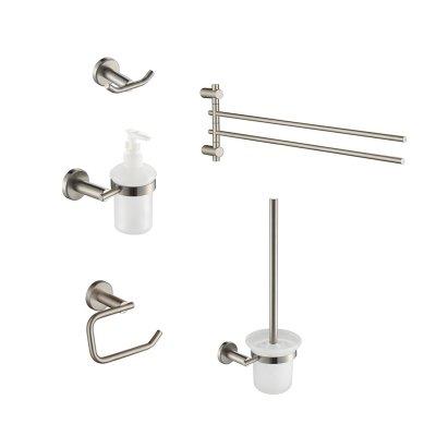 Badzubehör Handtuchhalter 5 tlg badzubehör set mit handtuchhalter papierhalt toilettenbürste